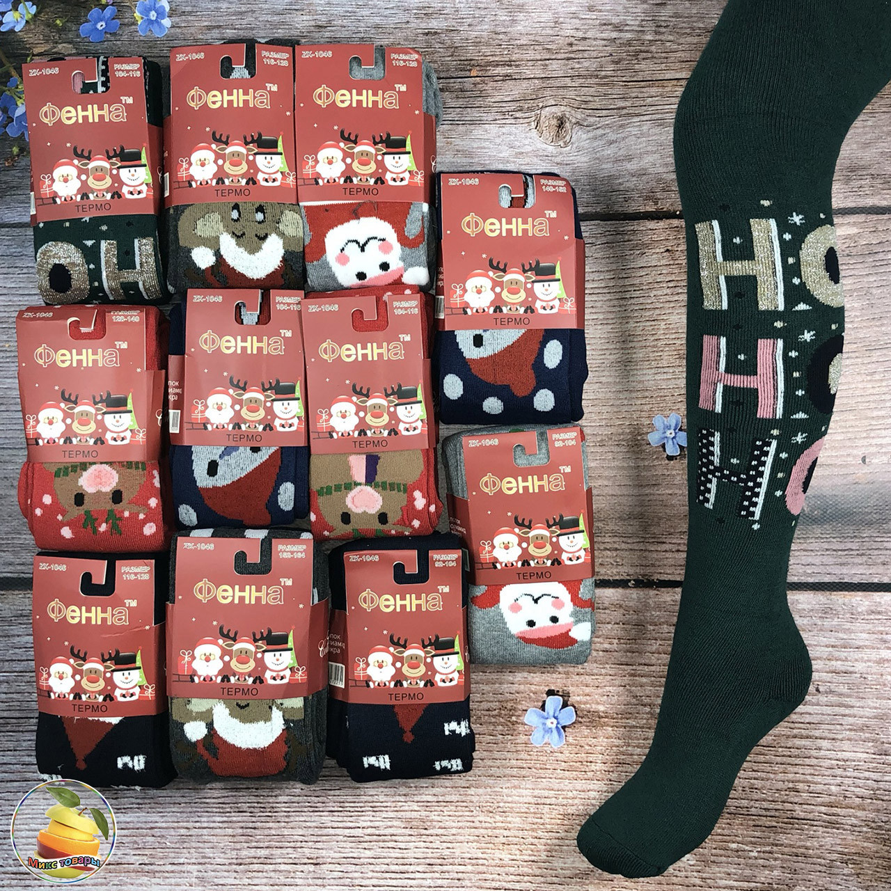 """Дитячі махрові колготки """"Фена"""" новорічна тематика Розміри: від 2 до 10 років (21078)"""