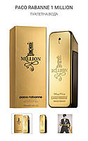 PACO RABANNE 1 MILLION ТУАЛЕТНА ВОДА