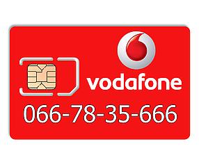 Красивий номер Vodafone 066-78-35-666