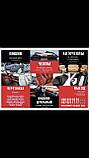 Авточехлы Фольксваген Шаран 1995-2010 5 мест Volkswagen Sharan Nika мо, фото 10