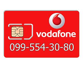 Красивий номер Vodafone 099-554-30-80