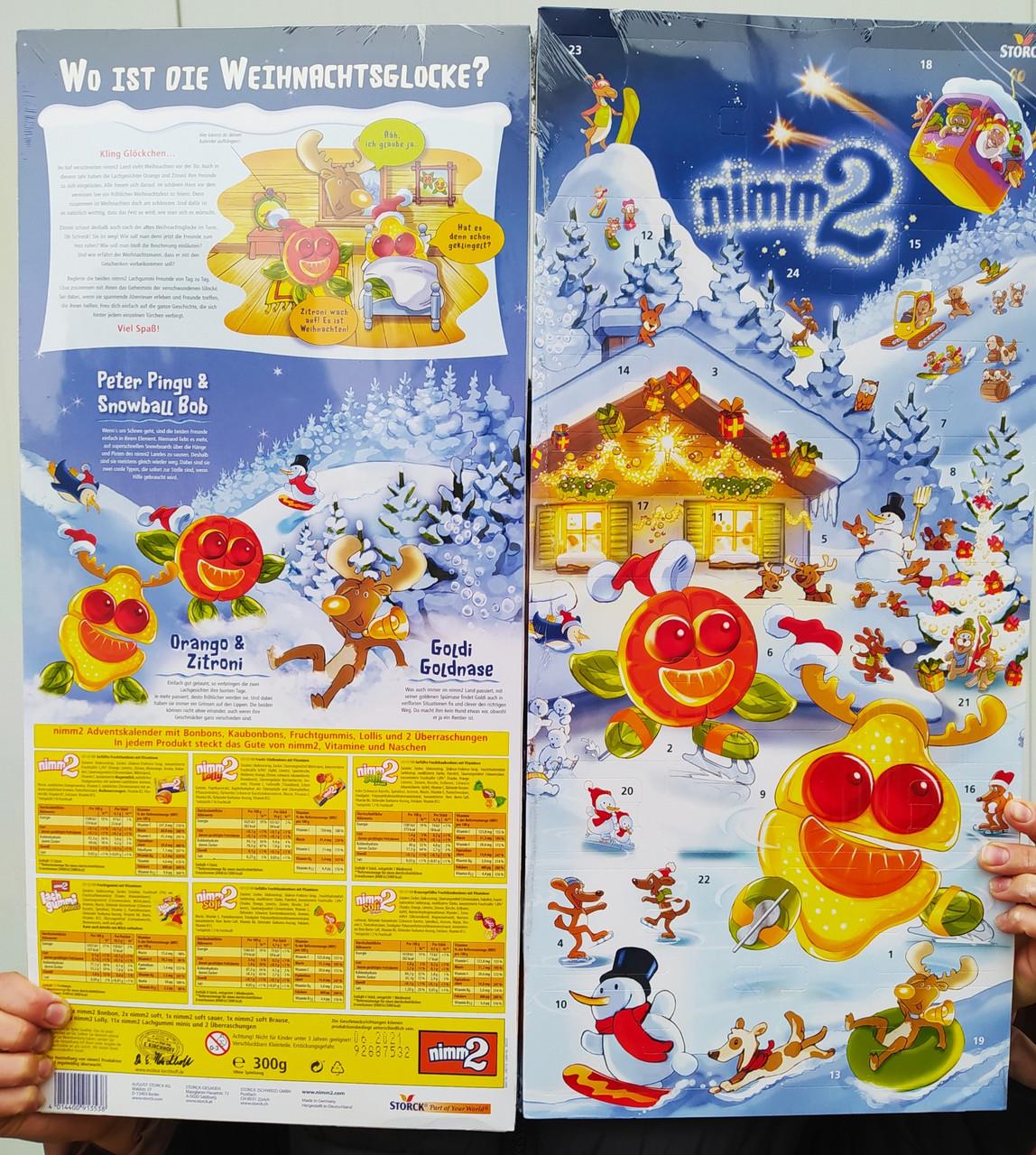 Шоколадний  календар адвен календар