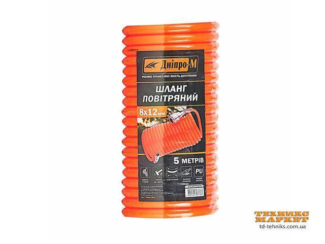Шланг воздушный Дніпро-М 8*12 (PU) 5 м