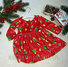 Платье новогоднее велюровое (6-18 мес.)