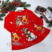 Платье новогоднее (1-5 лет)
