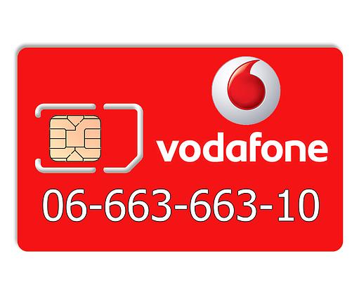 Красивый номер Vodafone 06-663-663-10, фото 2