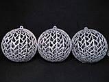 Украшение на елку шар сетка серебро 10 см 5 шт, фото 2
