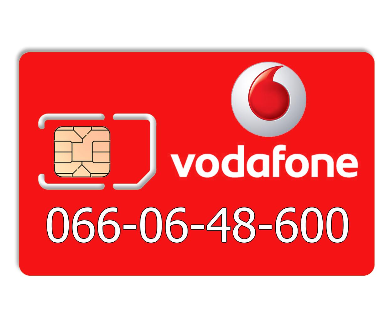 Красивый номер Vodafone 066-06-48-600
