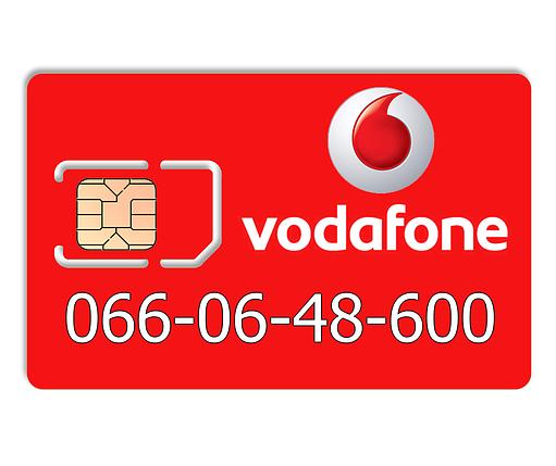 Красивый номер Vodafone 066-06-48-600, фото 2