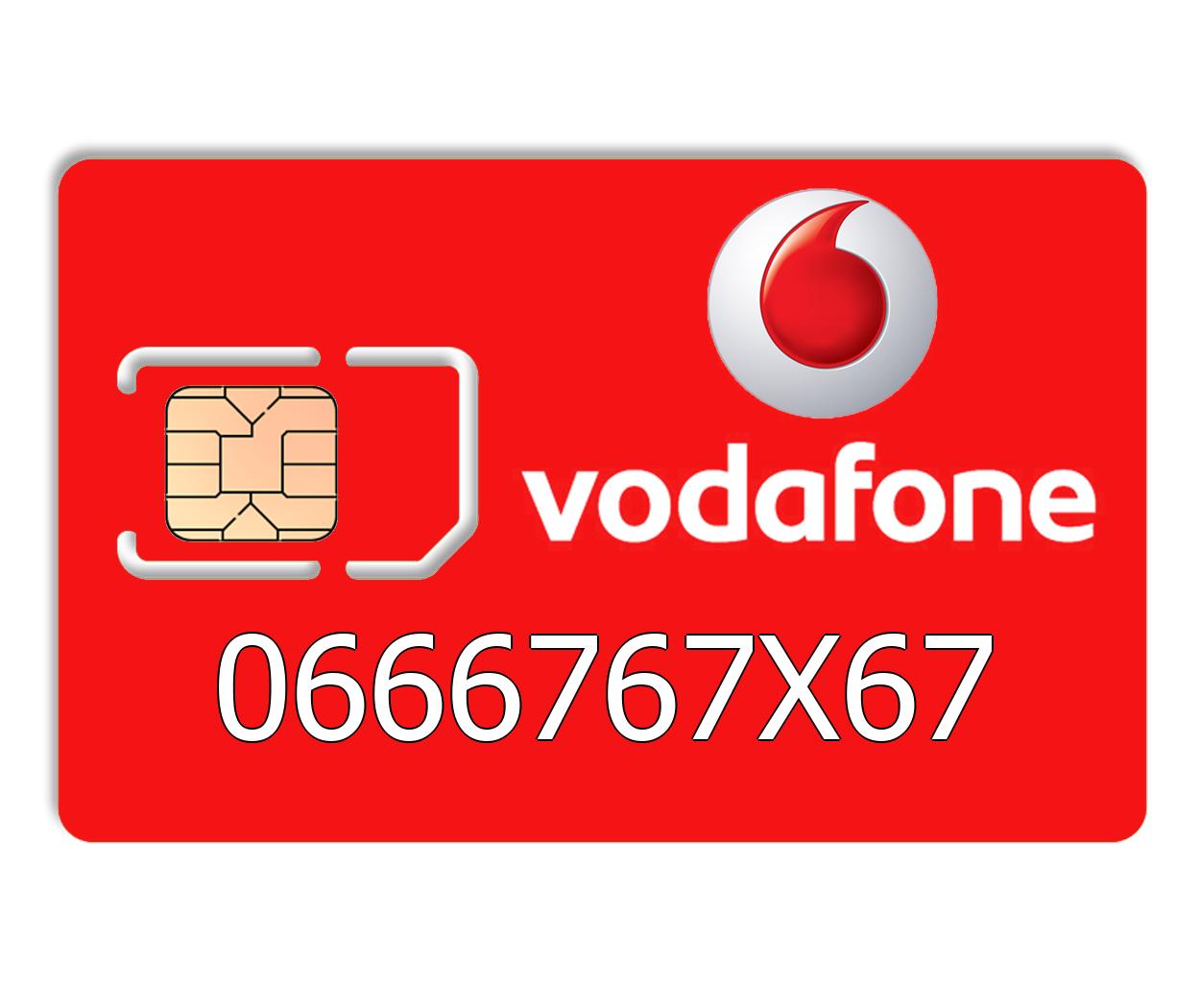 Красивый номер Vodafone 0666767X67