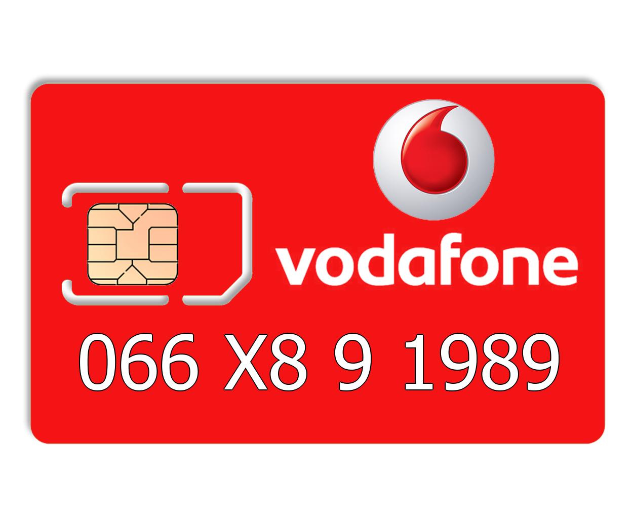 Красивый номер Vodafone 066 X8 9 1989