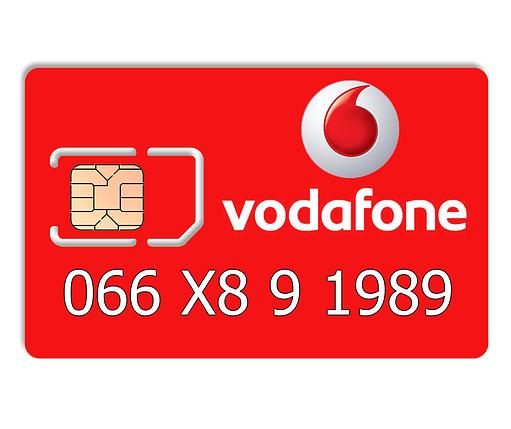 Красивый номер Vodafone 066 X8 9 1989, фото 2