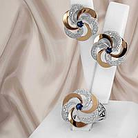 """Шикарный серебряный набор украшений 925 пробы с золотыми пластинами и синими камнями """"Алиса"""", фото 1"""