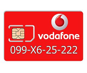 Красивий номер Vodafone 099-X6-25-222