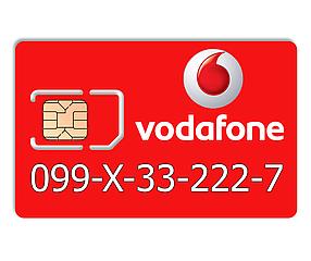 Красивый номер Vodafone 099-X-33-222-7