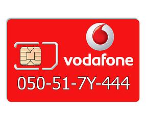 Красивый номер Vodafone 050-51-7Y-444