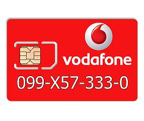 Красивый номер Vodafone 099-X57-333-0