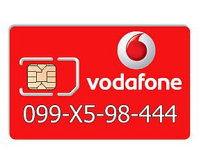 Красивый номер Vodafone 099-X5-98-444
