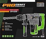 Перфоратор ProCraft Industrial BH-1550 NEW. Перфоратор ПроКрафт, фото 2
