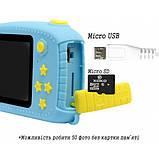 Протиударний цифровий дитячий фотоапарат іграшка, відеокамера зайчик Smart Kids Camera 3 Series(іграшки), фото 2