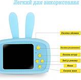 Протиударний цифровий дитячий фотоапарат іграшка, відеокамера зайчик Smart Kids Camera 3 Series(іграшки), фото 3