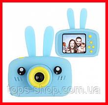 Протиударний цифровий дитячий фотоапарат іграшка, відеокамера зайчик Smart Kids Camera 3 Series(іграшки)