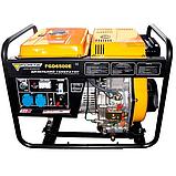 Генератор дизельный Forte FGD6500E 4.4 кВт однофазный, фото 3