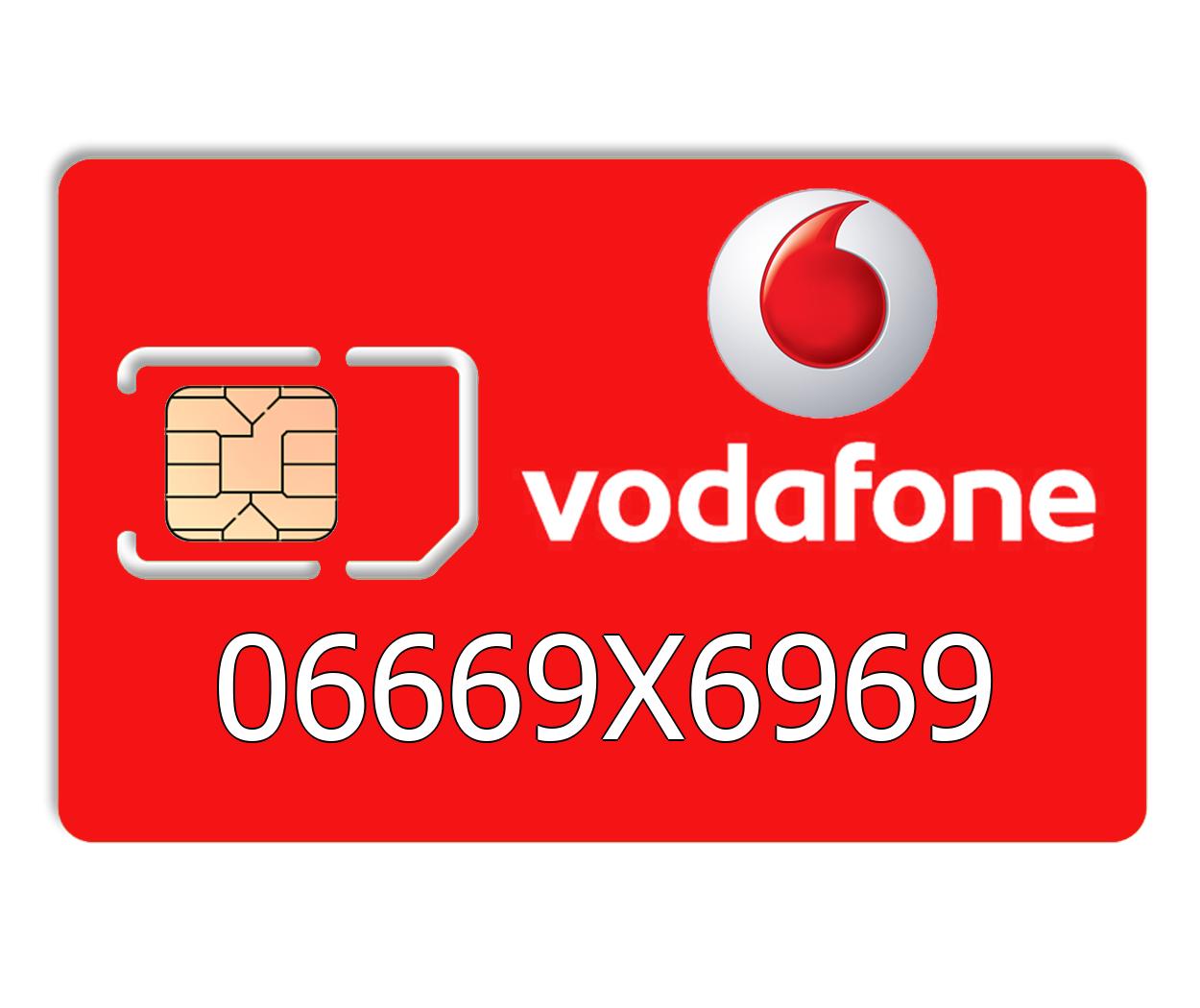 Красивый номер Vodafone 06669X6969