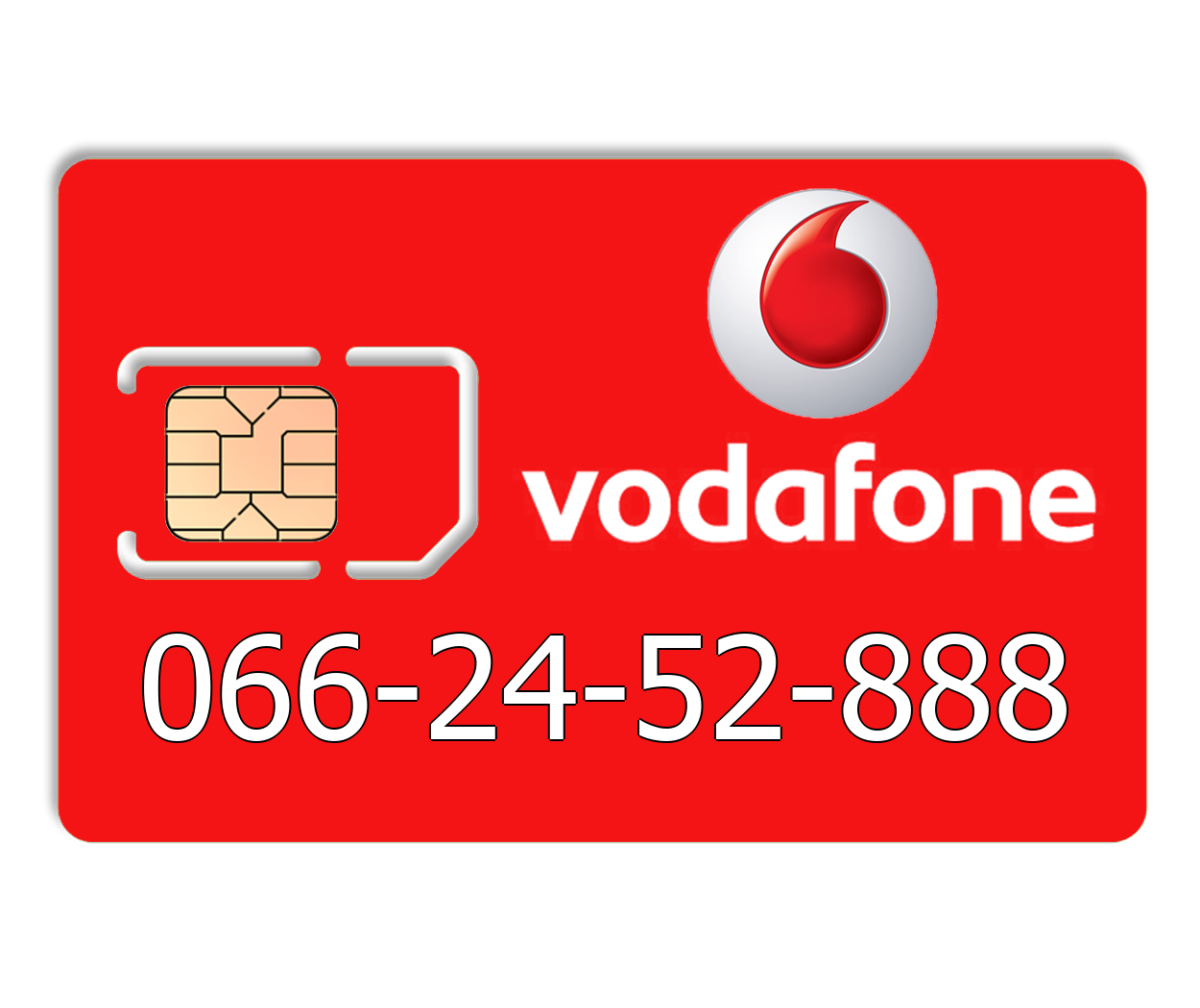 Красивий номер Vodafone 066-24-52-888