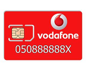 Красивий номер Vodafone 050888888X