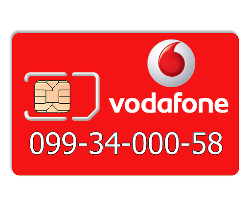 Красивый номер Vodafone 099-34-000-58, фото 2