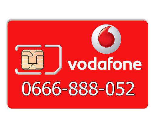 Красивый номер Vodafone 0666-888-052, фото 2
