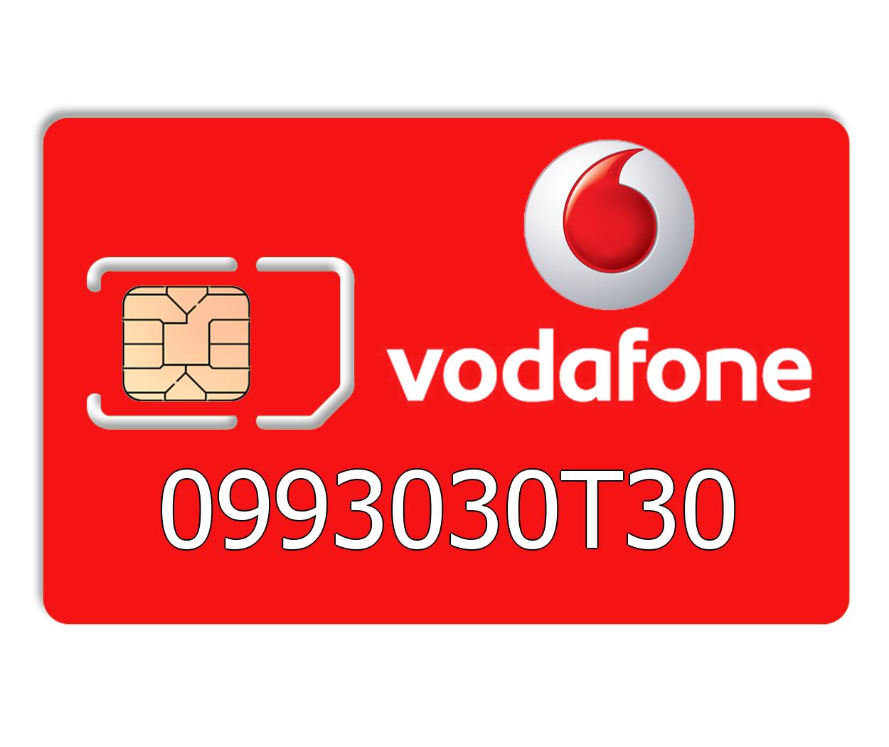 Красивый номер Vodafone 0993030T30