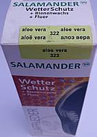 """Крем Алоэ вера """"Wetter-Schutz"""" для гладкой кожи с губкой Саламандра 75мл, фото 1"""