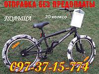 BMX Велосипед 20 Дюймов VSP MAVERICK для разных трюков с Серыми покрышками