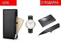 Мужское портмоне Baellerry Classic New + часы в подарок!, фото 1