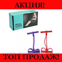 Многофункциональный Тренажер для фитнеса Pull Reducer