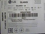 Платы от LЕD TV LG 55LA860V-ZA.BDRYLJU поблочно (матрица разбита)., фото 2