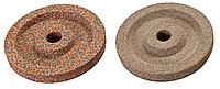 Комплект камней D50 для заточки слайсеров 300-330-350 и др., фото 1