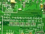 Платы от LЕD TV LG 55LA860V-ZA.BDRYLJU поблочно (матрица разбита)., фото 4