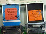 Платы от LЕD TV LG 55LA860V-ZA.BDRYLJU поблочно (матрица разбита)., фото 10