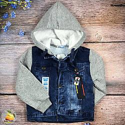 Джинсовая куртка на травке Размеры: 5,6,7,8 лет (21093)