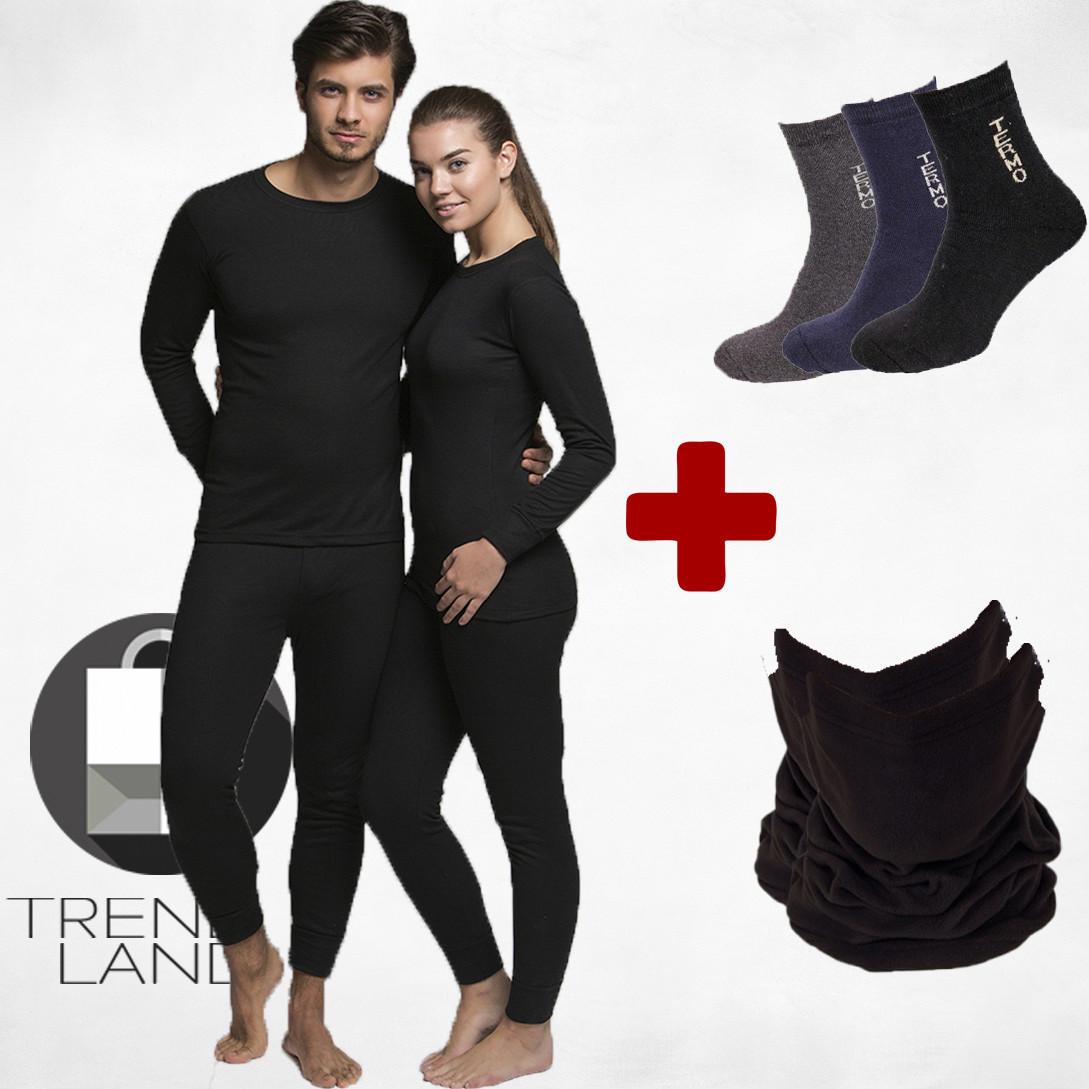 Два комплекти термобілизни чоловіче/жіноче + два баффі + дві пари термошкарпеток до - 25°С