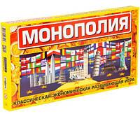 """Гра 693 (рос) Стратег, """"Монополія велика"""", в коробці"""