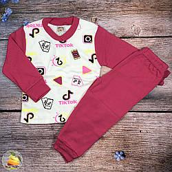 """Дитяча піжамка """"Тикток"""" для дівчинки Розміри: 1,2,3,4 року (21096)"""