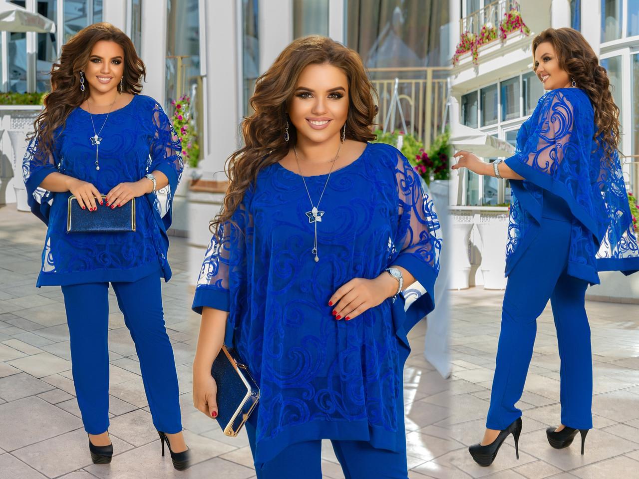 Ошатний жіночий вечірній костюм: блуза з накидкою-сіткою і штани, батал великі розміри