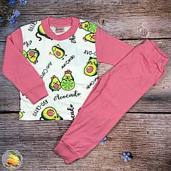 """Дитяча піжамка """"Авокадо"""" для дівчинки Розміри: 1,2,3,4 року (21097-1)"""
