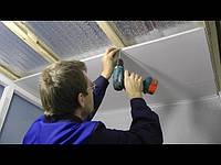 Монтаж пластиковой вагонки на потолок