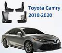 Брызговики MGC TOYOTA Camry V70 (Тойота) 2018+ комплект 4 шт PU06003180TP, фото 4
