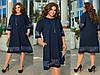 Красивое нарядное платье свободного фасона трапеция с кружевными вставками и карманами, батал большие размеры, фото 3